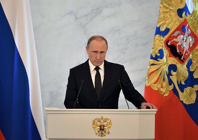 Vladimir Putin, asamblea nacional de Rusia
